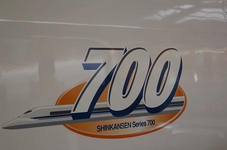 新幹線 700系.JPG